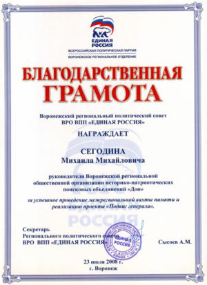 2008 с сысоев