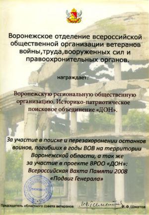 2008 д шматов
