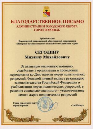 2009 с колиух2