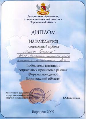 2009 д кириченко