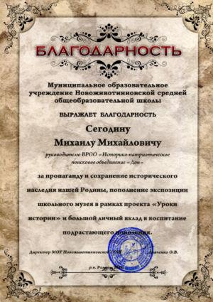 2011 с дьяченко
