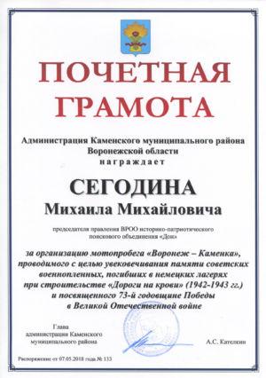 2018 Кателкин2