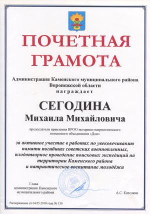 2018 Кателкин